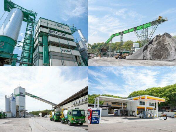 建設資材/エネルギー事業