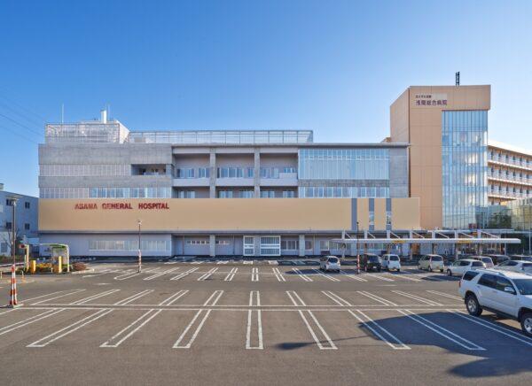 佐久市立浅間病院 二次整備